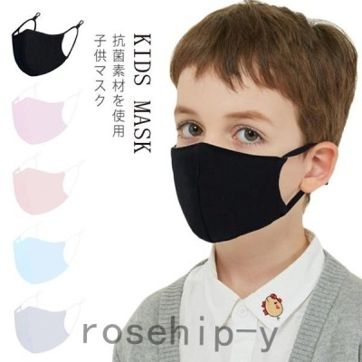 花粉対策マスク洗える抗菌加工子供マスクキッズマスクマスク花粉症ウィルス飛沫予防対策インフルエンザ対策ウイルス対策風邪予防対
