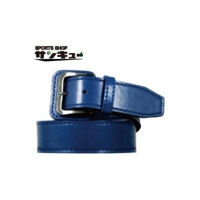 レワード(REWARD) ストレートベルト(レギュラー) B-115 08 ブルー 40mm巾×1100mm