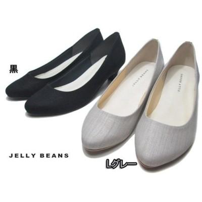 ジェリービーンズ JELLY BEANS プレーントゥパンプス レディース 靴
