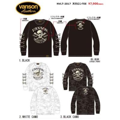 バンソン クロスボーンスカル刺繍 長袖Tシャツ ロンTee メンズ 新作2020-2021年モデル VANSON nvlt-2017
