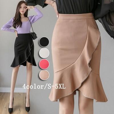2021 韓国新品/ハスの葉の辺の不規則な半身のスカート/四季職業の女性の前で短い後に長い中長項は尻のスカート/通勤 OLのスカート/セクシー高腰 タイトスカート/スカート
