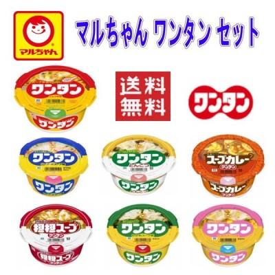 マルちゃん カップ ワンタン 6柄 12食セット 小腹対策に 関東圏送料無料