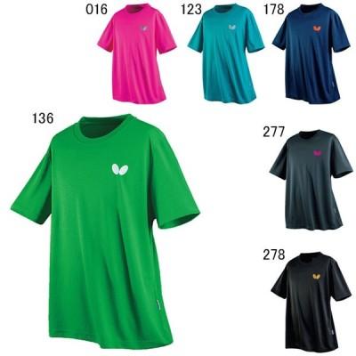 バタフライ 卓球 プラクティスシャツ ウィンロゴ Tシャツ ユニセックス Butterfly 45230