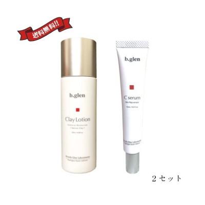 化粧水 美容液 セット ビーグレン b.glen クレイローション&Cセラム 2セット 送料無料