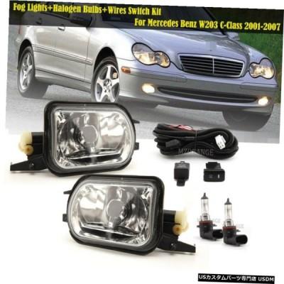フォグランプワイヤは、W /電球メルセデスベンツW203 CクラスC350 C280 C240用のキットを切り替えます Fog Light Wires Switch Kit for Mercedes Benz W203 C-C