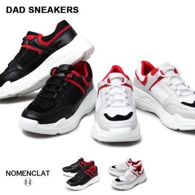 ダッドスニーカー 靴 カジュアルシューズ 分厚い スニーカー ストリート メンズスニーカー 流行 黒 白 メンズ 男性 レースアップシューズ