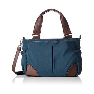 [ハーベストムーン] ショルダーバッグ 多機能ポケット 2WAY 2001-4820 ブルー