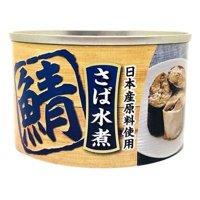 アウトレット タイランドフィッシャリージャパン さば水煮 0331165 1セット(160g×3缶)