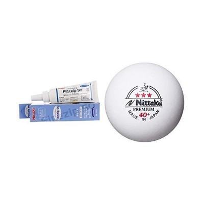 ニッタク(Nittaku) 卓球 ラバー用接着剤 ファインジップ50 NL-9622 & 卓球用ボール スリースタープレミアム 硬式公認球