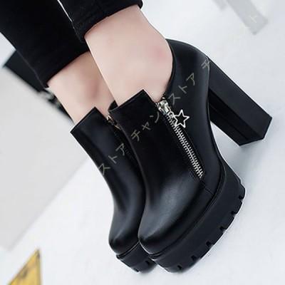 厚底 ショートブーツ レディース チャンキーヒール 太ヒール 袴 ブーツ ハイヒール 痛くない ブーティ 幅広 歩きやすい 美脚 黒 履きやすい ブーティー 靴