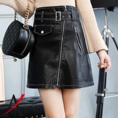 2点以上も送料無料PU セクシー スカート ミニスカート フェイクレザー ブラック マイクロミニ 美脚 タイト レデイース ファッション