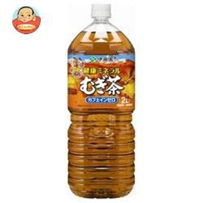 送料無料 伊藤園 健康ミネラルむぎ茶 2Lペットボトル×6本入