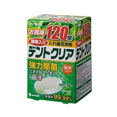 紀陽除虫菊 デントクリア 入れ歯洗浄剤 緑茶パワー お買得 120錠入