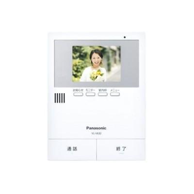 パナソニック VL-V632K テレビドアホン用増設用モニター