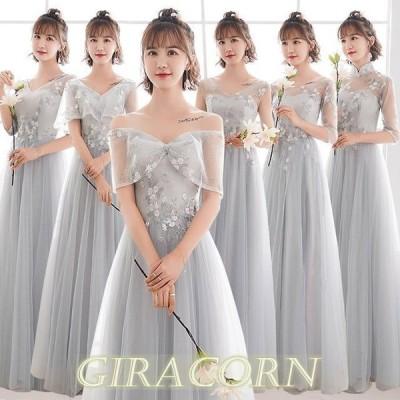 ブライズメイドドレス ロング グレー 結婚式ドレス 刺繍 キレイめ チャイナドレス 発表会 演奏会ドレス 成人式ドレス 二次会 パーティードレス