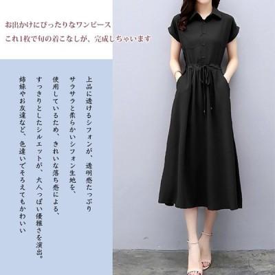 【セール】DBEEXEOP7197レディース ワンピース リゾート  夏用 リゾートワンピ シフォン 夏ワンピ シンプル オシャレ 旅行ファッション
