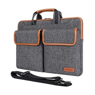 MCHENG 13-13.3 Inch Laptop Case Shoulder Messenger Bag, Lightweight Laptop Computer Notebook Carrying Case Sleeve Handbag for Men Women Fit