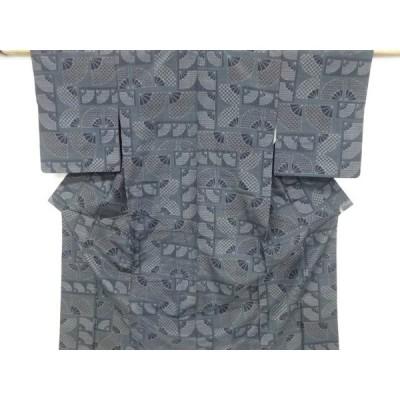宗sou 扇模様織り出し十日町紬着物【リサイクル】【着】