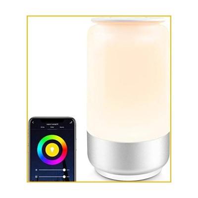 【☆送料無料☆新品・未使用品☆】LE LampUX 寝室用WiFiスマートテーブルランプ タッチベッドサイドラン