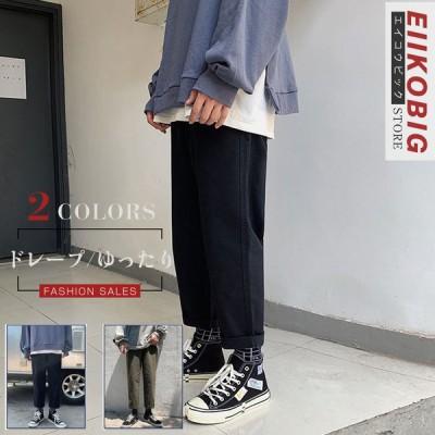 パンツ メンズ ワイドパンツ ズボン メンズ ガウチョパンツ リゾート カーゴパンツ  トレンド  メンズ 男性用 バギーパンツ ゆったり カジュアル