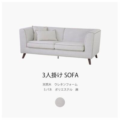 ソファ カバーリングソファ 3人掛け 二人掛け 3人 3P 1人 一人 ファブリック sofa ラブソファ 布張り ソファー コンパクト おしゃれ  新生活 一人暮らし ひとり