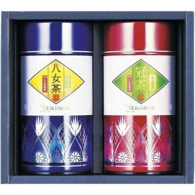 内祝い 内祝 お返し 日本茶 贈答 ギフト セット 八女茶 詰合せ JAふくおか八女 JY-80 (20)