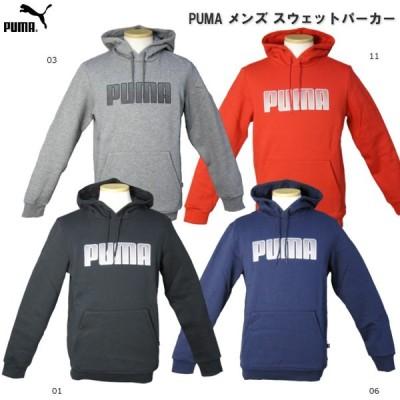 プーマ PUMA メンズ  スウェットパーカー 580176