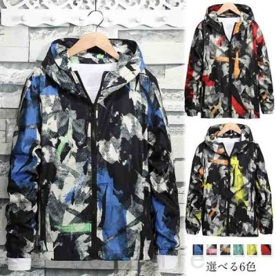 マウンテンパーカーメンズジャケット春新作ブルゾンフード付きミリタリージャケットアウターカジュアル迷彩柄大きいサイズ
