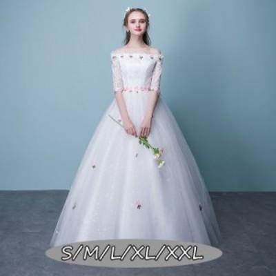 結婚式ワンピース お嫁さん 豪華な ウェディングドレス 高級刺繍 マキシ丈 花柄 五分袖 姫系ドレス レースドレス 白ドレス
