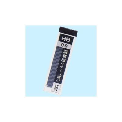 建築用 シャープペンシル替芯 0.9mm 不易 RHB9-H