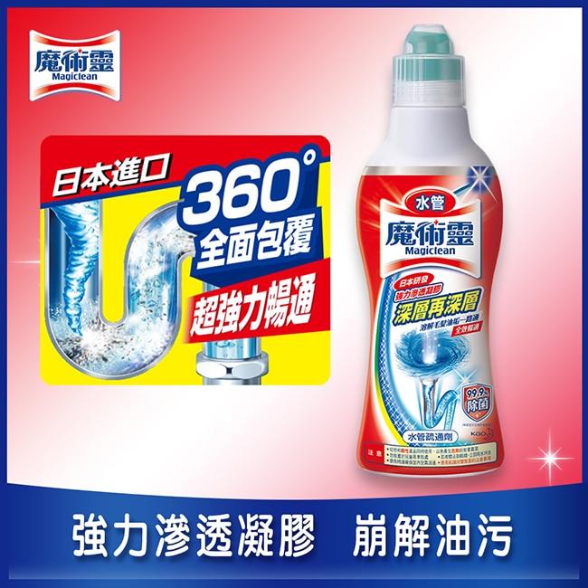 魔術靈水管疏通劑 500G