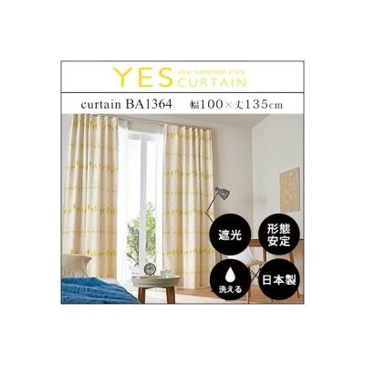 カーテン 既製カーテン YESカーテン BA1364(約)幅100×丈135cm[片開き] ウォッシャブル 日本製 洗える 国産 タッセル フック おしゃれ アスワン