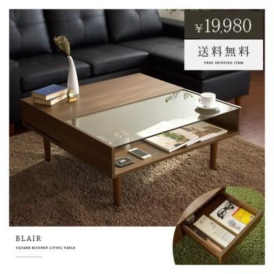 テーブル ローテーブル リビングテーブル ガラステーブル おしゃれ センターテーブル 木製 ガラス 北欧 モダン ミッドセンチュリー 収納 引き出し