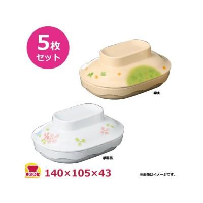 スリーライン フォーリスト スチコン再加熱対応 主菜皿 小判皿 蓋 M-426 5個セット(送料無料、代引OK)