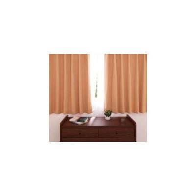 遮光カーテン 20色×54サイズから選べる防炎 1級遮光カーテン 幅200cm 1枚 幅200×90cm 0407030137