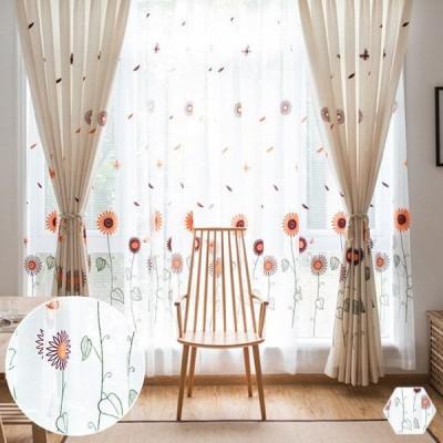 レースカーテン 子供部屋 おしゃれ 花柄 かわいい 植物柄 刺繍 uv オーダー 紐タッセル付き 両開き二枚 幅60〜100cm丈60〜100cm 送料無料