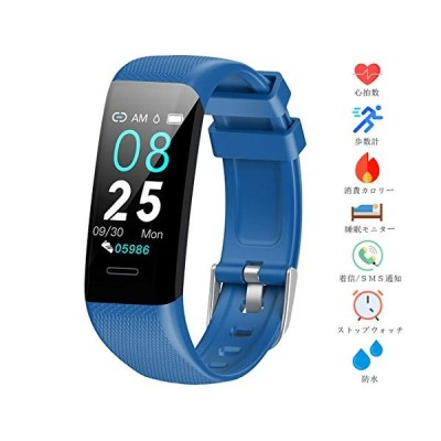 【令和最新版】 スマートウォッチ 活動量計 心拍計 腕時計 歩数計 スマートブレスレット スポーツウォッチ 日本語対応 着信  ブルー