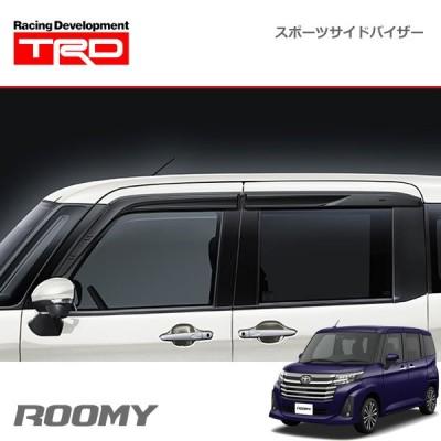 TRD GRスポーツサイドバイザー ルーミー M900A M910A 20/9〜 除くピラーガーニッシュ(メッキ調)(純正用品)付車