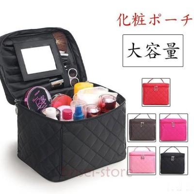 化粧ポーチ 使いやすい 大容量 仕切り おしゃれ かわいい 収納ポーチ メイクポーチ 旅行 小物入れ 無地