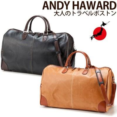 今だけポイント10倍 ボストンバッグ 日本製 豊岡製鞄 トラベルバッグ 旅行かばん 50cm 出張 旅行 ゴルフ アンティーク ブラック キャメル