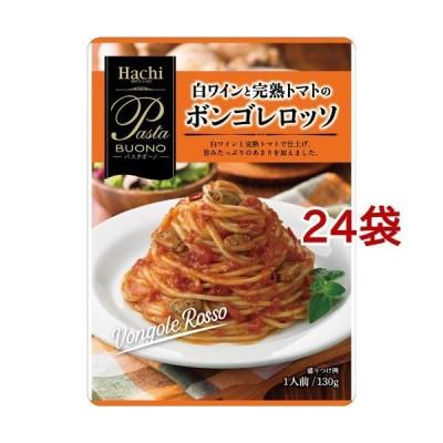パスタボーノ 白ワインと完熟トマトのボンゴレロッソ ( 130g*24袋セット )/ Hachi(ハチ)