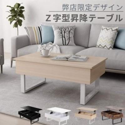 テーブル センターテーブル ローテーブル リビングテーブル 高さ調節 ブラック   応接テーブル 幅100cm 高さ調節 昇降式 木製 鏡面 ブラ