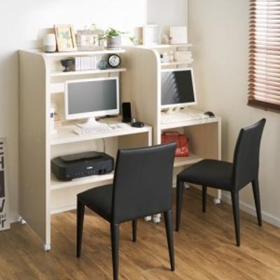 家具 収納 ホームオフィス家具 パソコンデスク テレワークにおすすめ!おこもり個室デスク 幅65.5cm 540901