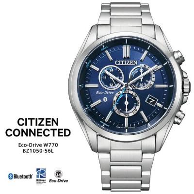 シチズン コネクテッド 時計 BZ1050-56L CITIZEN CONNECTED 日付 エコ ドライブ スマートウオッチ Bluetooth ブルートゥース Eco-Drive W770 腕時計 お取り寄せ