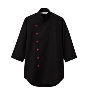 MONTBLANC MC7317 シャツ(7分袖)(男女兼用) 【業務用】コック服
