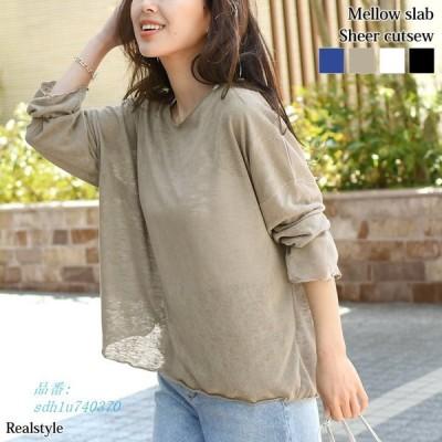 カットソー レディース 春 夏 長袖 白 カジュアル 涼しい 薄手 Tシャツ 透け 体型カバー 無地 大きめ トップス シアー きれいめ ゆったり