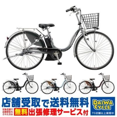 ((6/25は5%相当戻る))((店舗受取限定))アシスタU DX(デラックス) 26インチ A6XC41 2021年/ ブリヂストン 電動自転車((協力店受取可))