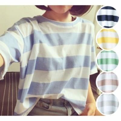 Tシャツ ボーダー柄 半袖 五分袖 ゆったり マリン風 ドロップショルダー 春夏 レディース