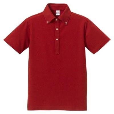 5.3オンスドライ CVC ポロシャツ(ボタンダウン)  UnitedAthle ユナイテッドアスレ カジュアルポロシャツ (505201-69)