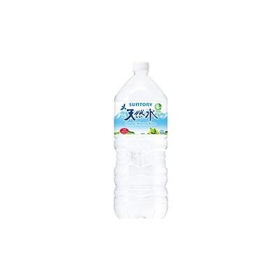 サントリー 天然水 2L10本